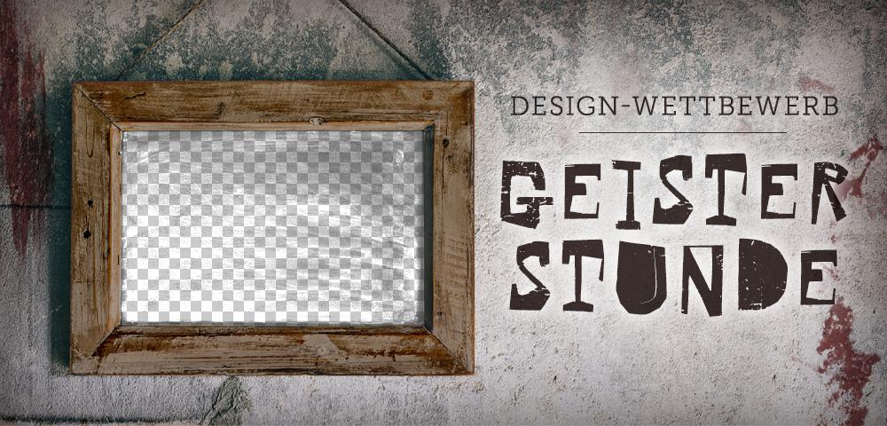 Spreadshirt Design Contest